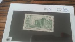 LOT 222601 TIMBRE DE COLONIE ININI NEUF* N�31 VALEUR 18 EUROS