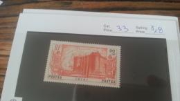 LOT 222603 TIMBRE DE COLONIE ININI NEUF* N�33 VALEUR 18 EUROS