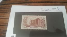 LOT 222625 TIMBRE DE COLONIE MAURITANIE NEUF* N�101 VALEUR 12 EUROS