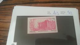 LOT 222627 TIMBRE DE COLONIE MAURITANIE NEUF* N�103 VALEUR 12 EUROS