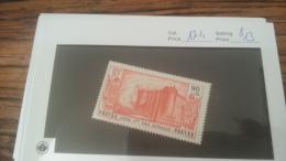 LOT 222649 TIMBRE DE COLONIE COTE SOMALIS NEUF* N�174 VALEUR 13  EUROS