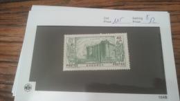 LOT 222653 TIMBRE DE COLONIE DAHOMEY NEUF* N�115 VALEUR 12 EUROS