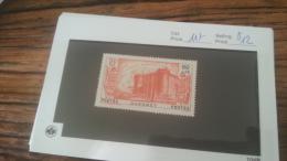 LOT 222655 TIMBRE DE COLONIE DAHOMEY NEUF* N�117 VALEUR 12 EUROS