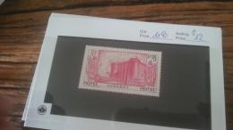 LOT 222656 TIMBRE DE COLONIE DAHOMEY NEUF* N�118 VALEUR 12 EUROS