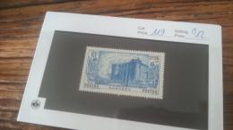 LOT 222657 TIMBRE DE COLONIE DAHOMEY NEUF* N�119 VALEUR 12 EUROS