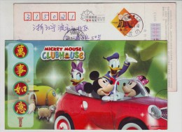 Disney Mickey Mouse And Donald Duck,Animation Film,China 2008 Lunar New Year Of Of The Rat Greeting Pre-stamped Card - Disney