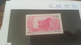 LOT 222673 TIMBRE DE COLONIE SOUDAN NEUF* N�108 VALEUR 13 EUROS
