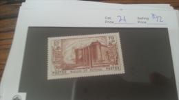 LOT 222714 TIMBRE DE COLONIE WALLIS NEUF* N�74 VALEUR 22 EUROS