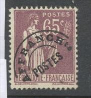 Préoblitérés N°73 65c. Violet-brun Type Paix ZP73 - Préoblitérés