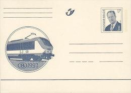 Belgium Postal Stationery Ganzsache Entier Bahnpost B 1997 König Albert II. Unused - Ganzsachen