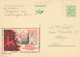 PUBLIBEL 2419 N - CENTRUM VOOR ZWEEFVLIEGEN - St. HUBERT - TOERISME - Publibels
