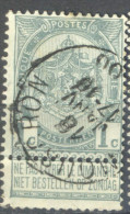 _4Wv785: N° 53: E11: MOUSCRON - 1893-1907 Armarios