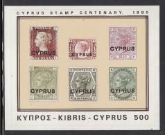 Cyprus MNH Scott #532 Souvenir Sheet 500m Cyprus #1 To #6 - Centenary Of Cyprus Postage Stamps - Chypre (République)