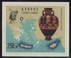 Cyprus MNH Scott #303 Souvenir Sheet 250m Amphora, Map, Statue - Cyprus-Crete-Salonika Athletic Games - Chypre (République)