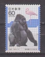 Japan MNH ; Gorilla 1982 - Gorilla's