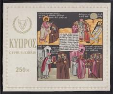 Cyprus MNH Scott #272 Souvenir Sheet 250m 1900th Anniversary Of The Death Of St. Barnabas - Chypre (République)
