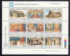 Cyprus MNH Scott #686 Sheet Of 9 Different 15c Troodos Churches On UNESCO World Heritage List - Chypre (République)