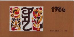CHINE SB013 Carnet Nouvel An Tigre - Neufs