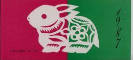 CHINE SB014 Carnet Nouvel An Lapin - 1949 - ... Repubblica Popolare