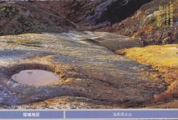 China - Wusu Mud Volcano, Wusu City of Xinjiang Uygur Autonomous Region, Prepaid Card