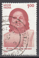 India    Scott No.  1537    Used  Year  1995 - Used Stamps