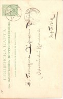 Tirnovo  - Biela Cancel On Back 1893 - Postal Stationery