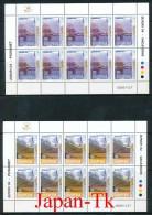 ALBANIEN  Mi.Nr. 2966-2348   Europa- Ferien - 2004- Kleinbogen - MNH - Europa-CEPT