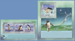 gu14207ab Guinea 2014 Birds Penguins  2 s/s