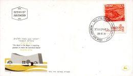 ISRA�L. N�460 de 1971 sur enveloppe 1er Jour (FDC) ayant circul�. D�sert du Neguev.