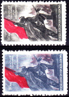 POLAND 1953 Stailingrad Fi 653-54 Mint Never Hinged - Ungebraucht