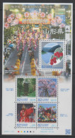 JAPAN ,2014,MNH, LOCAL GOVERNMENT, YAMAGATA,  MOUNTAINS, TEMPLES, TREES, FESTIVALS, SHEETLET