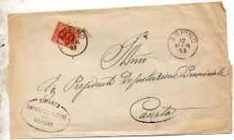 1893  LETTERA CON ANNULLO ARPINO  CASERTA - Marcofilía