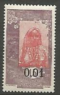 COTE DES SOMALIS   N� 108 NEUF** LUXE / MNH