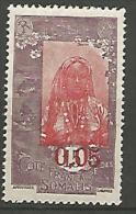 COTE DES SOMALIS YVERT  N� 111 NEUF** LUXE / MNH