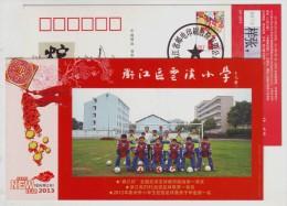 Award Of Campus Football League,soccer Team,CN 13 Qujiang Feiyun Primary School Adv Pre-stamped Card,specimen Overprint - Fútbol