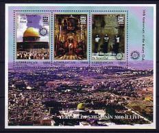 109 azerbaidjan neuf ** bloc n� 33 rotary : �glise du st s�pulcre : dome du rocher : mur des lamentations : religion