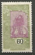 COTE DES SOMALIS YVERT  N� 112 NEUF** LUXE / MNH