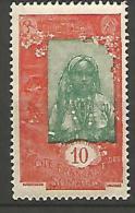COTE DES SOMALIS YVERT  N� 122 NEUF** LUXE / MNH