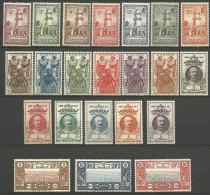 COTE DES SOMALIS YVERT  N� 148/169 NEUF* TB