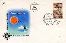 ISRA�L. PA 15 sur enveloppe 1er Jour (FDC) de 1956. Lac de Houla.