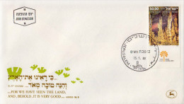Israel stamp on FDC