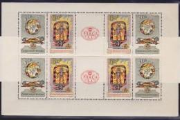 TCHECOSLOVAQUIE  1962   ESPACE  ASTRONAUTIQUE YVERT N° BF 22  **MNH  Réf  7690 - Space