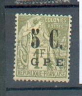 GUAD 402 - YT 11 *  -  CC - Unused Stamps