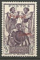 COTE DES SOMALIS SURCHARGE FRANCE LIBRE   N� 220 NEUF** LUXE