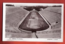 FODI-13 Athens Athen Atene  Estadio Stadion Stadium   Non Circulé - Stades