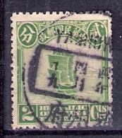 010795 Sc 204 CHINA  YACHOW  CDS - 1912-1949 Repubblica