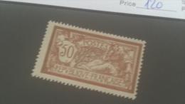 LOT 222784 TIMBRE DE FRANCE NEUF* N�120 VALEUR 125 EUROS