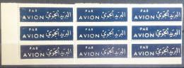 Lebanon 1960s Block Of 9 AIR MAIL Labels UNUSED - PAR AVION - Lebanon