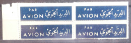 Lebanon 1960s Block Of 4 AIR MAIL Labels UNUSED - PAR AVION - Lebanon