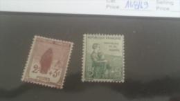 LOT 222816 TIMBRE DE FRANCE NEUF* N�148/149 VALEUR 30 EUROS